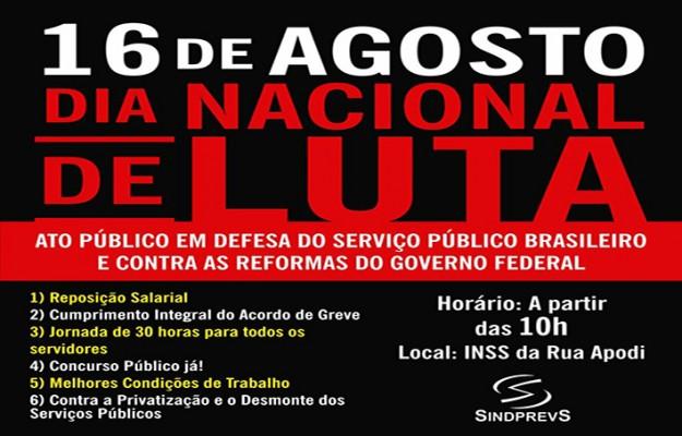 16 de agosto - Dia Nacional de Luta: participe do Ato em Defesa do Serviço Público e Contra as Reformas do Governo